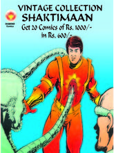 Shaktimaan Box Set (Vintage Collection) (English)