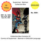 Superman-Batman Collection Box, 1 year, english