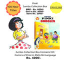 Pinki Jumbo Collection Box (English)