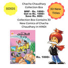 Chacha Chaudhary New Collection Box, 1 year, hindi