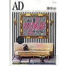 Architectural Digest - Spain, english, single issue