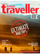 Outlook Traveller (English, 5 Year)
