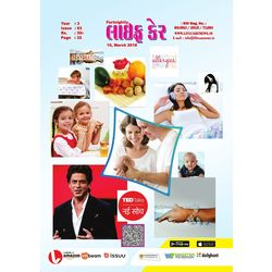 Life Care-LC-0063, gujarati, single issue