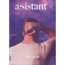 Assistant, english, single issue