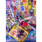Busytime, single issue, english