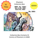 Phantom New Collection Box, hindi, 1 year