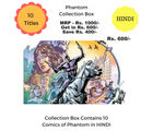 Phantom New Collection Box (Hindi)
