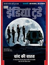 India Today (Regional) (Hindi, 1 Year,)