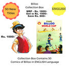 Billoo New Collection Box, 1 year, english
