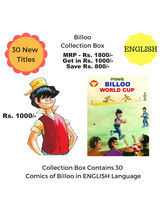 Billoo New Collection Box (English)