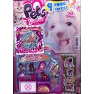 Pets 2 Collect, single issue, english