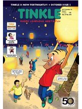 Tinkle (English, 1 Year) (Extra Discount Offer)