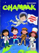 Champak+ CD (English, 1 Year)
