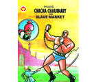 Chacha Chaudhary And Slave Market (English), english