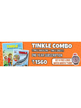 Tinkle+Tinkle Digest Combo, (1 Year, English)(Subscribe & Get Lanco watch worth Rs 400 free)