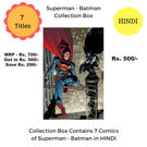 Superman-Batman Collection Box, hindi, 1 year