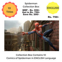 Spiderman Collection Box, 1 year, english
