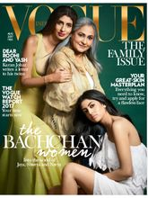 Vogue (English) 1 year (Subscribe to Vogue & Get Complimentary Elixir Ultime Beautifying Oil Mist worth INR 1,350 from Kérastase Paris)