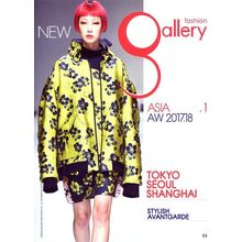 Fashion Gallery Asia, single issue, english