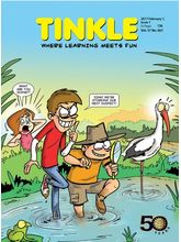 Tinkle (English, 1 Year)