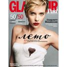 Glamour - Russia, english, single issue