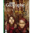 Asian Geographic, 1 year, english