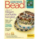 Bead & Button, english, single issue