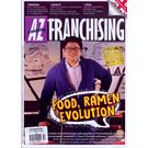 A To Z Franchising, single issue, english