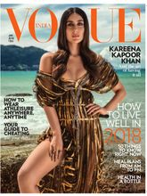 Vogue (English 1 Year) (Subscribe to Vogue & Get Complimentary Elixir Ultime Beautifying Oil Mist worth INR 1,350 from Kérastase Paris)