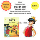 Billoo New Collection Box, hindi, 1 year