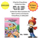 Chacha Chaudhary New Collection Box, 1 year, english