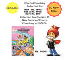 Chacha Chaudhary New Collection Box (English)