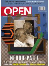 Open Magazine (English, 1 Year) (Print + Digital)