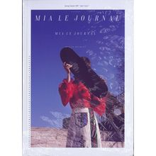 Mia Le Journal, english, single issue