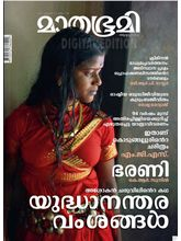 Mathrubhumi Illustrated Weekly (Malayalam, 1 Year)