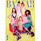 Harper's Bazaar - UK, english, single issue