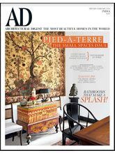 Architectural Digest (English 1 Year) (Subscribe & Get Complimentary Wooden Handcrafted Lamp from InLiving Rs. 1500 free)