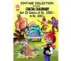 Chacha Chaudhary Box (Vintage Collection) (English)