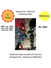 Superman-Batman Collection Box (Bengali)