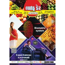 Life Care-LC-0051, single issue, gujarati
