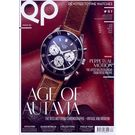 Qp Magazine, english, single issue