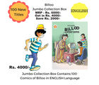Billoo Jumbo Collection Box (English)