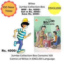 Billoo Jumbo Collection Box, 1 year, english