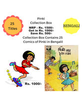 Pinki Collection Box (Bengali)