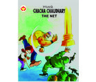 Chacha Chaudhary The Net (English), english