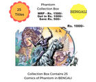 Phantom New Collection Box (Bengali)