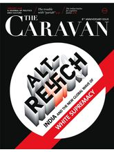 The Caravan (English, 1 Year)