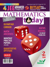 Mathematics Today, (English 1 year)