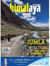 HIMALAYA Travel Magazine, english, 1 year
