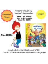 Chacha Chaudhary Jumbo Collection Box (Hindi)